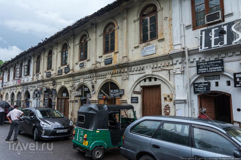 Шри-Ланка. Канди / Фото со Шри-Ланки