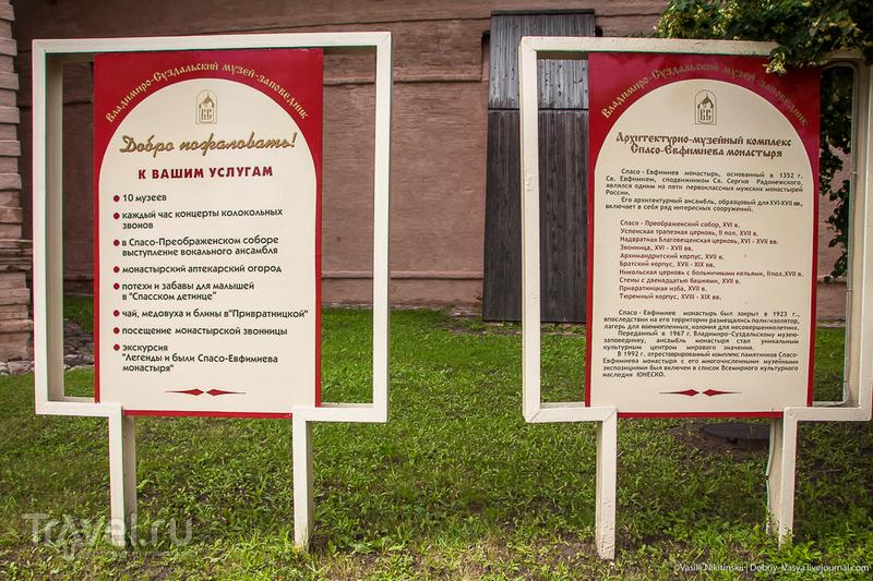 Крепость-монастырь / Россия