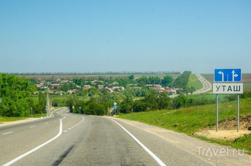 Спуск в низину, где раньше текла река Кубань