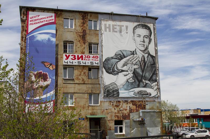Камчатский дневник. Петропавловск-Камчатский / Фото из России