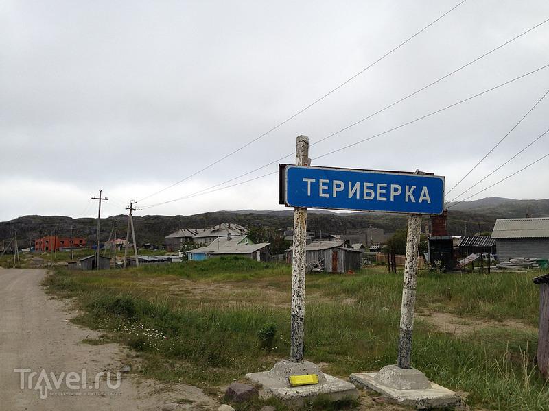 Кольский полуостров: красоты Териберки / Россия