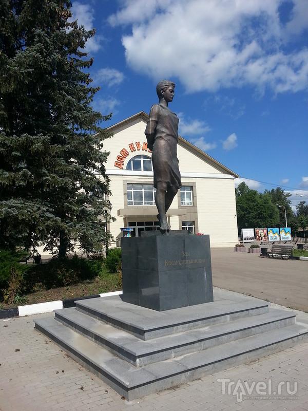 Город Руза. Год 2015 / Россия