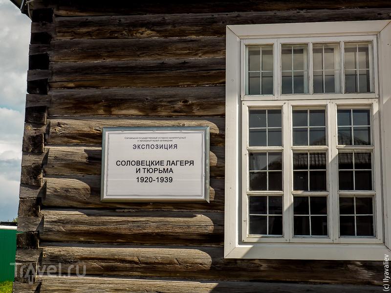 Трагическая история Соловков / Фото из России