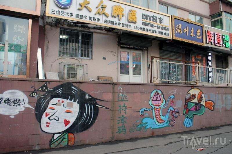 Китай: Шэньян / Китай
