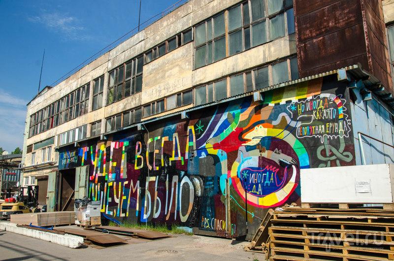 Оптимистичное граффити