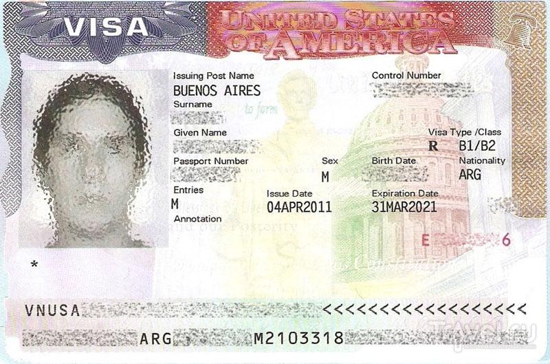 Американская виза типа В