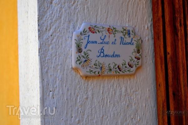 Мустье-сен-Мари - керамическая деревушка / Франция