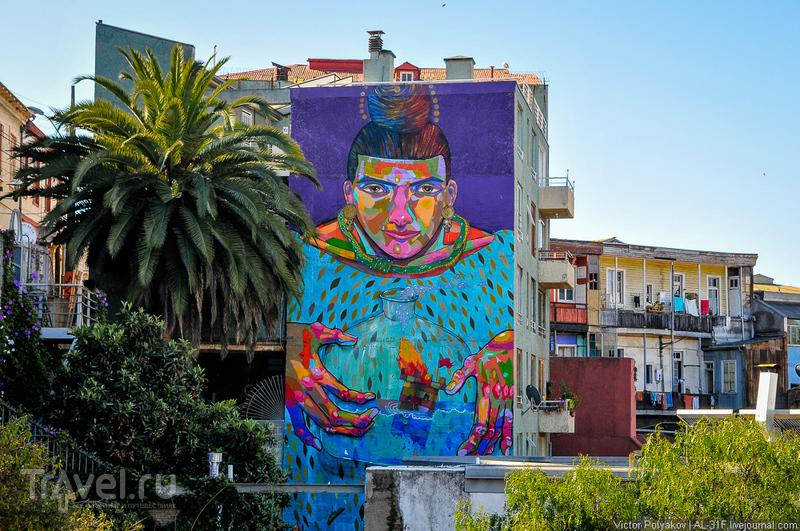 Вальпараисо - культурная столица Чили / Фото из Чили