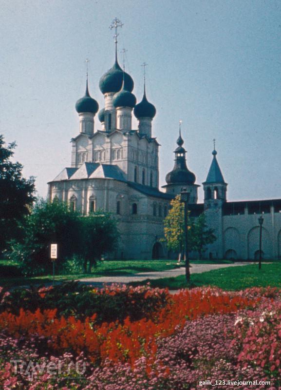 Ростов Великий, 1976 год / Россия