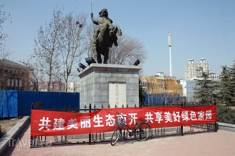 Китай: Тяньцзинь. Азия / Китай