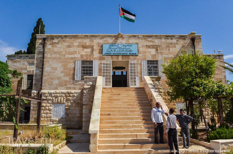 Цитадель Аммана, свитки Мертвого моря и карта сокровищ / Иордания