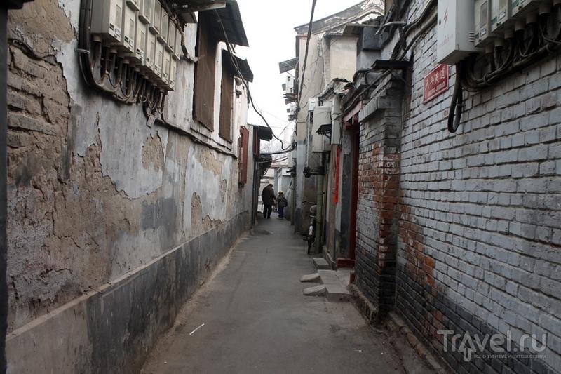 Китай: Пекин. Хутуны / Китай