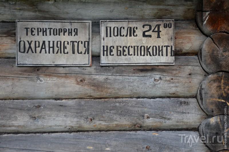 Заполярное путешествие. Повенец, Медвежьегорск, Рабочеостровск / Россия
