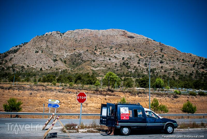 Испания мимоходом. Окрестности Аликанте / Испания