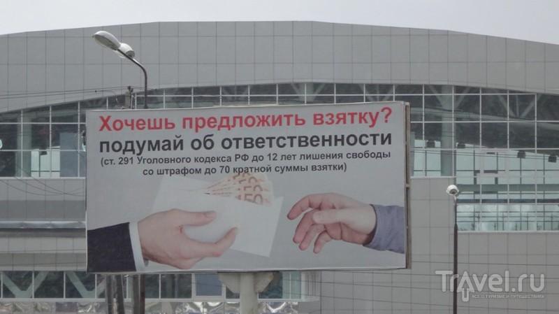 Сахалин. День первый / Россия