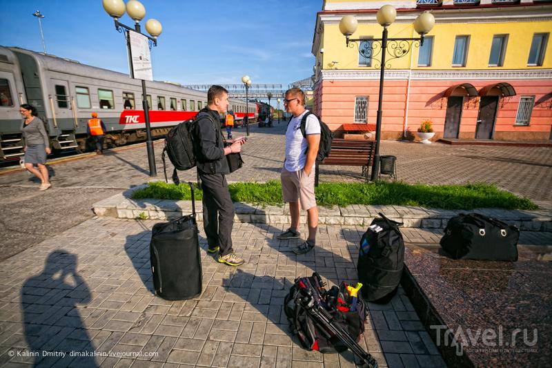 Дай мне напиться железнодорожной воды! / Россия