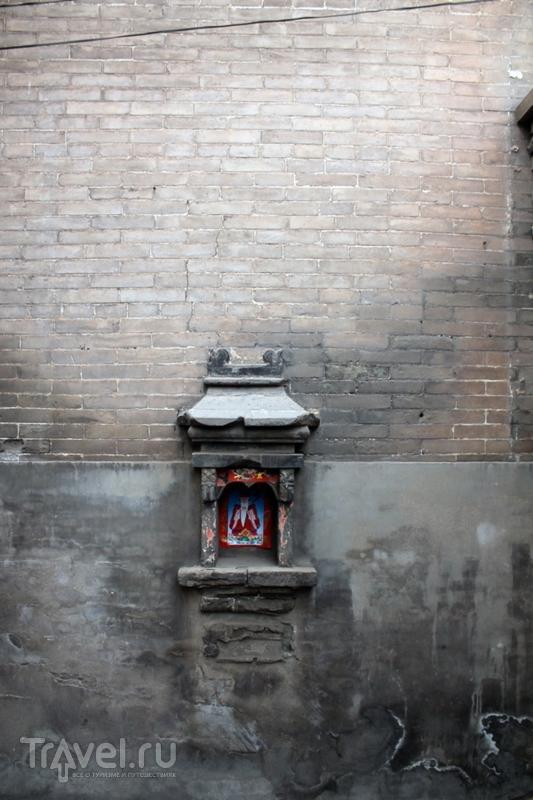 Пинъяо. Самый аутентичный город / Китай