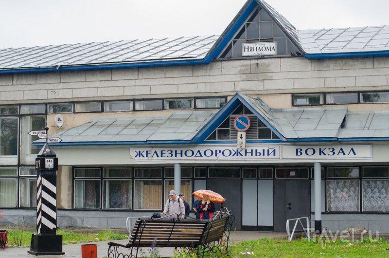 Станция Няндома находится к Каргополю ближе всего / Фото из России