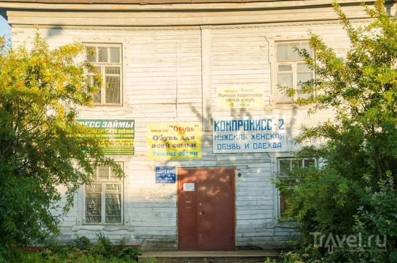 """Магазин """"Компромисс"""". То ли между женской и мужской одеждой, то ли между одеждой и обувью... / Фото из России"""