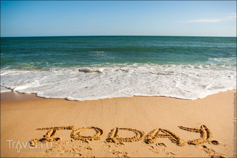 Португалия. Пляж Маринья - один из десяти лучших пляжей Европы / Фото из Португалии
