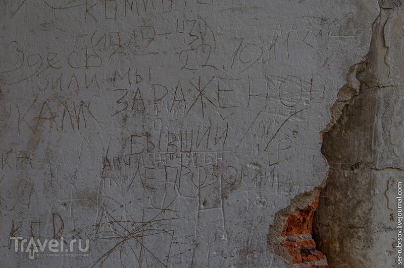 Усадьба Ляхово / Россия