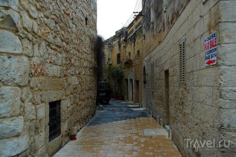 Рабат. Мальта - Знакомство с городом / Мальта