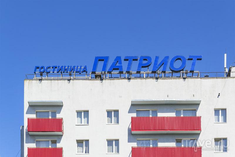 Не все российские отели достаточно современны.
