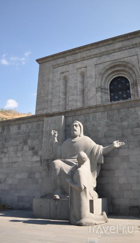 Матерадаран / Фото из Армении