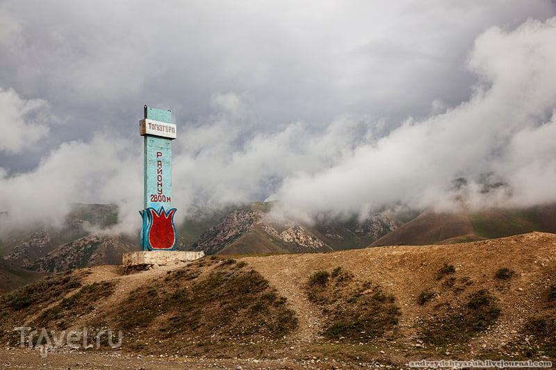 """Кыргызстан. Поездка """"Дух странствий. Памирский тракт. 2015 г."""", 17 000 км, 44 дня на одной машине / Фото из Киргизии"""