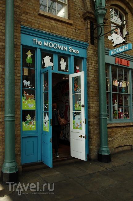 Магазины Лондона