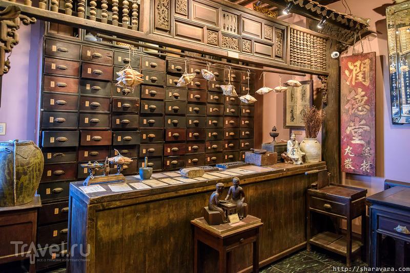 Музей Традиционной Медицины Вьетнама