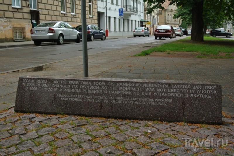 Вильнюс мультикультурный / Литва