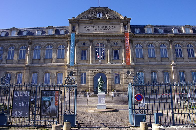 Национальный музей керамики в Севре