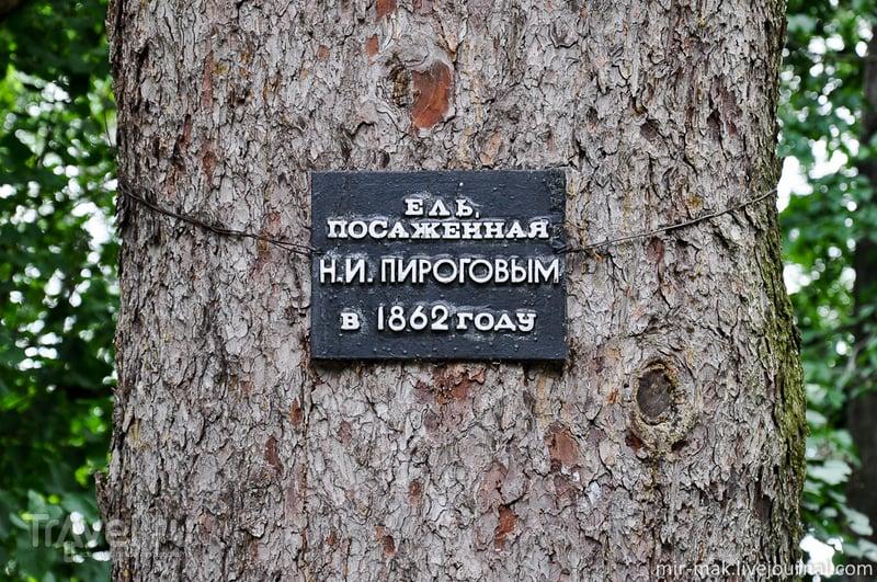 Усадьба выдающегося хирурга - Пирогова Николая Ивановича