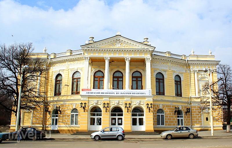 Ростовский областной академический молодежный театр