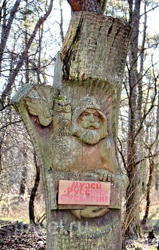 Куршская Коса: музей русских суеверий
