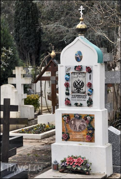 Лица и символы Сент-Женевьев-де-Буа