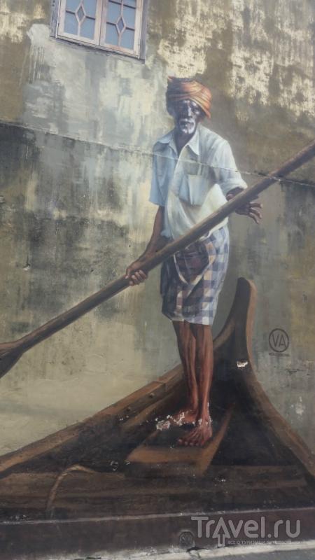 Уличное искусство Пенанга / Малайзия