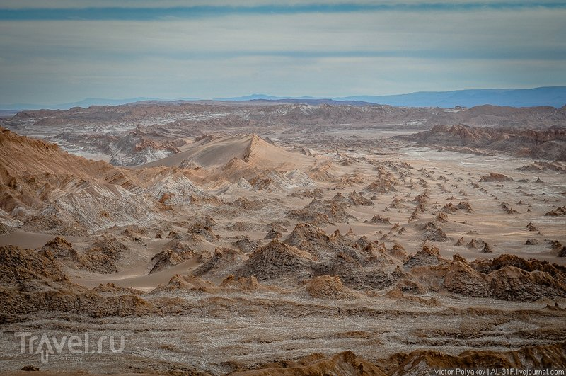 Атакама - самая сухая пустыня планеты / Фото из Чили