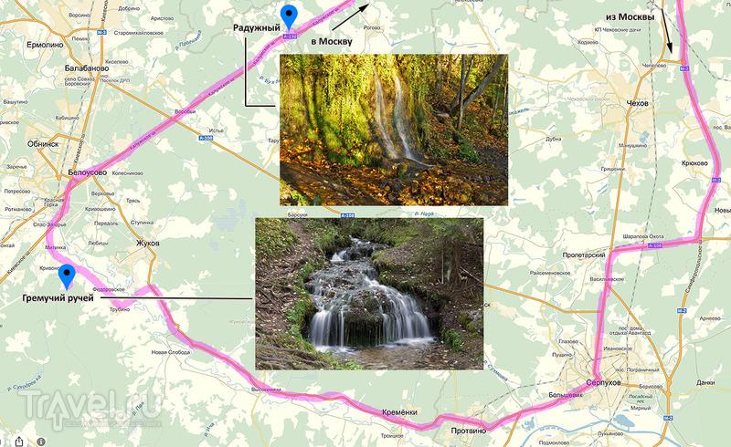 Водопады в окрестностях Москвы: Гремучий ручей и Радужный / Фото из России
