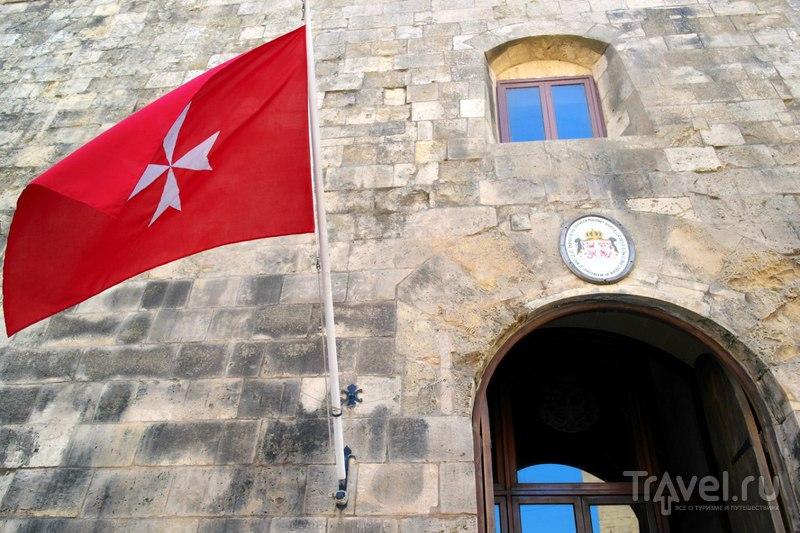 Валлетта, Мальта - Гастингс Гарденс и немного города / Мальта