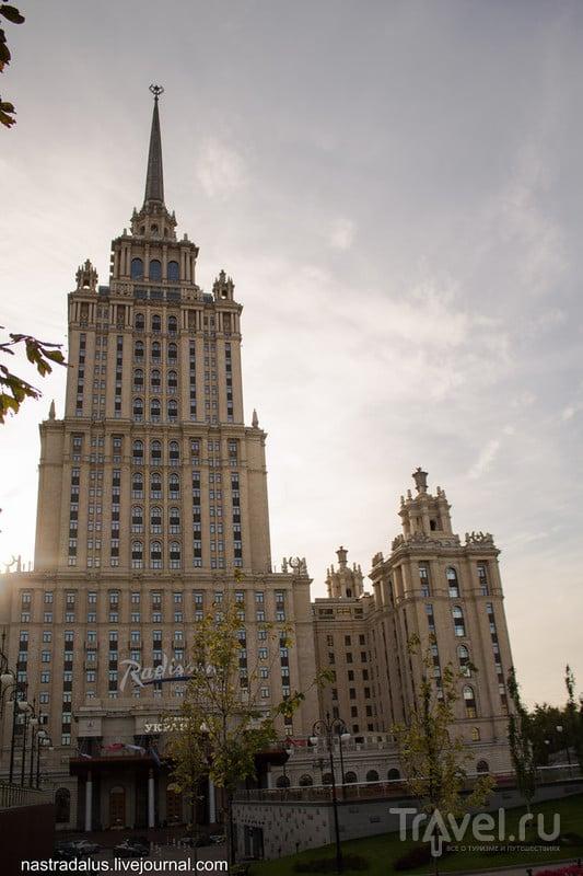 Прогулка от Москва-Сити до Арбата / Россия