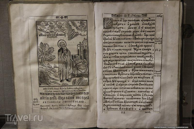 Путешествие к восточнославянским племенам / Россия