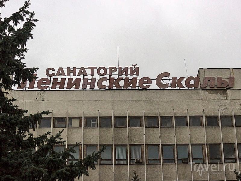 Северный Кавказ 2015. Пятигорск / Россия