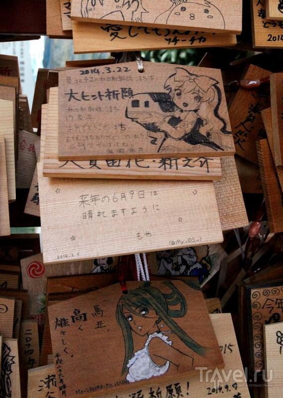 Токийский храм для анимешников / Япония