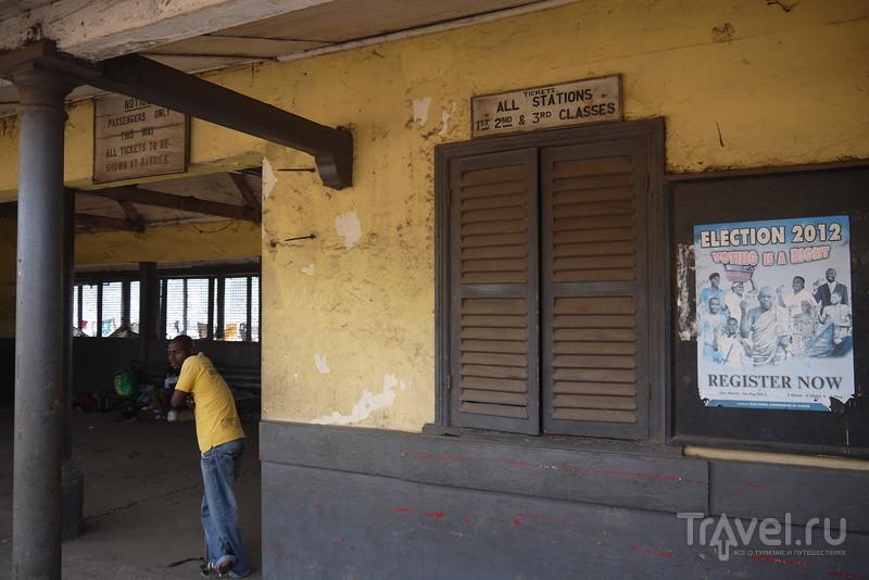 Вторая жизнь железной дороги / Гана