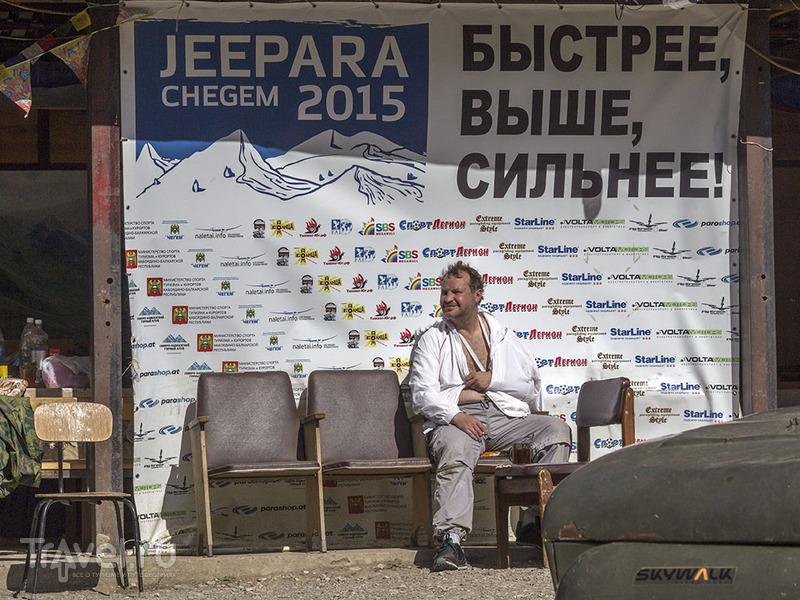 Северный Кавказ. Чегемское ущелье / Россия