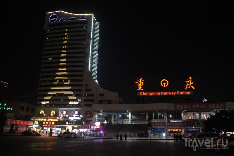 Чунцин. Эстакады и мосты / Китай