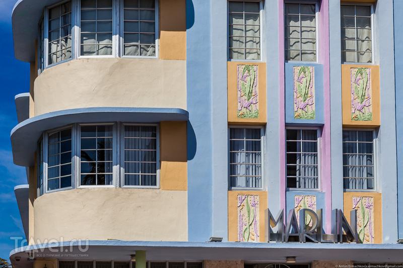 Автопутешествие по востоку США. Miami / Фото из США