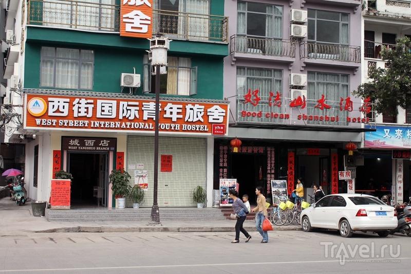 Китай: Яншо. На берегу безымянной реки / Китай